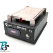 LCD Vacuum Separator SUNSHINE S-918N 7inch