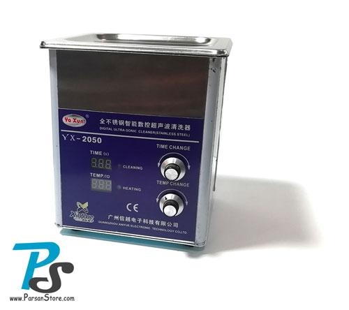 Ultrasonic Cleaner YAXUN YX-2050
