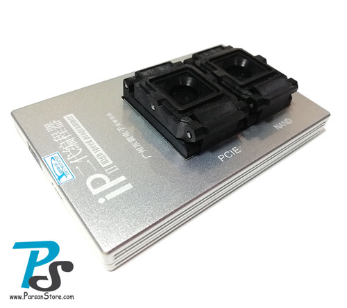 باکس ورژن 3 IP BOX III Generation High Speed Programmer