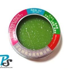 روغن لحیم 100 گرمی SEN JU Green
