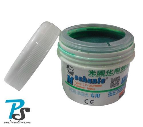 چسب برد بزرگ UV PCB H900 MCN