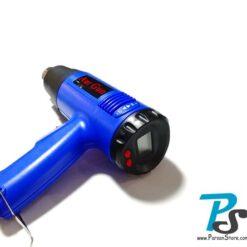 Heat Gun 866B