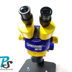 stereo microscope mechanic MC75S