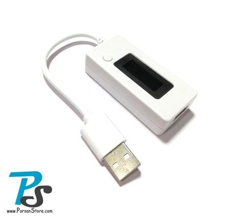 USB TESTER KCX-017