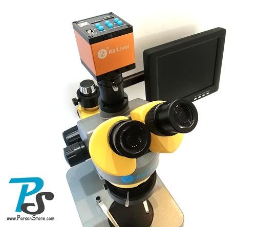stereo microscope KaiLiwei K20H