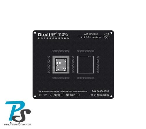 Stencil QiAnLi A11 CPU S500