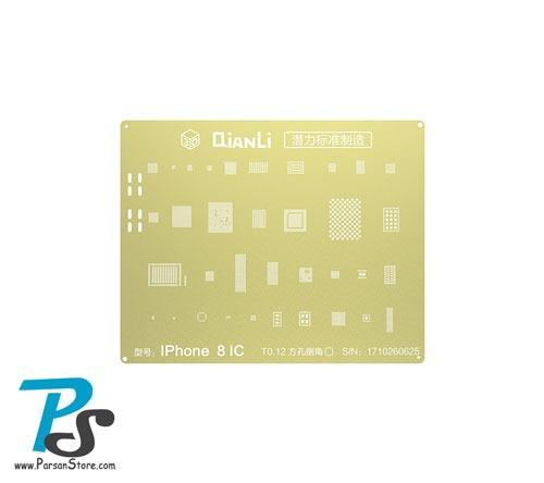 Stencil QiAnLi GOLD IPhone8