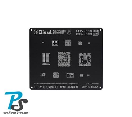 Stencil QiAnLi IBlack 3D MSM 8916 8909 8939