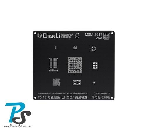 Stencil QiAnLi IBlack 3D MSM 8917-2AA