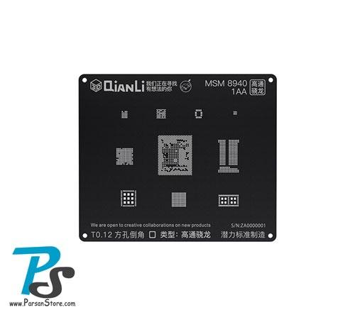 Stencil QiAnLi IBlack 3D MSM 8940-1AA