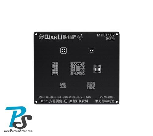 Stencil QiAnLi IBlack 3D MTK 6582