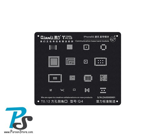 Stencil QiAnLi Base Band IPhone5S Q4