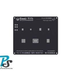 Stencil QiAnLi Power IPhone6 BMW730