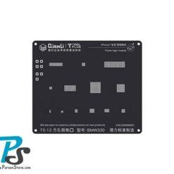 Stencil QiAnLi Power IPhone7 BMW330