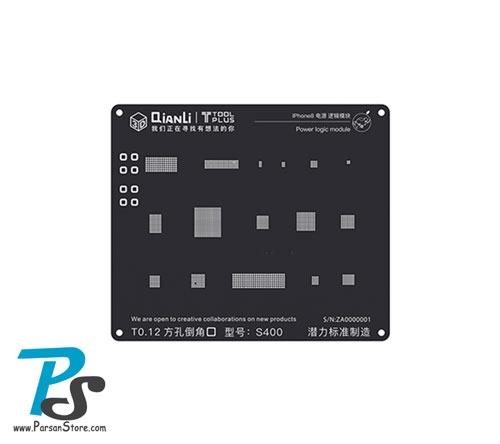 Stencil QiAnLi Power IPhone8 S400