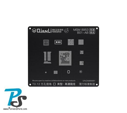 Stencil QiAnLi iBlack MSM 8953-B01-AB