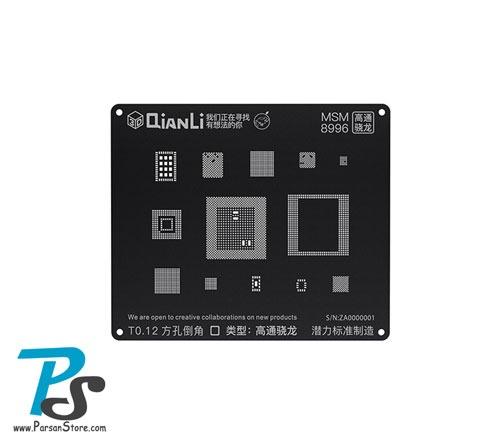 Stencil QiAnLi iBlack MSM-8996