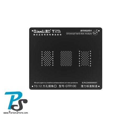 Stencil QiAnLi Universal Hard GTR100