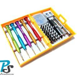 Tool Set YAXUN YX-6300