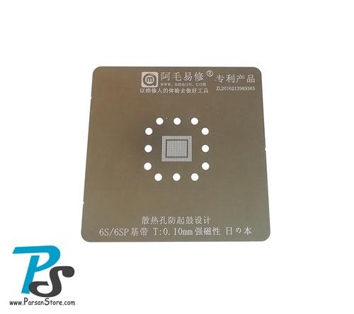 Stencil AMAOE 6S-6SP 0.10mm