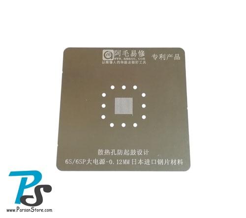 Stencil AMAOE 6S-6SP 0.12mm