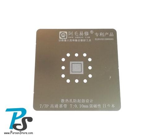 Stencil AMAOE 7-7P 0.10mm