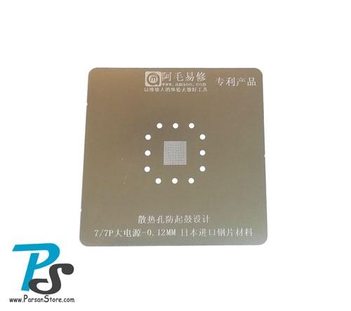 Stencil AMAOE 7-7P 0.12mm