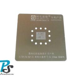 Stencil AMAOE 7-7P-8-8P-X 0.10mm