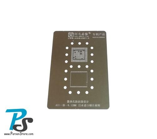 Stencil AMAOE CPU-RAM A11 0.12mm