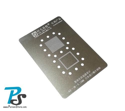 Stencil AMAOE CPU-RAM A8 0.12mm