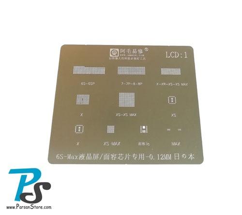 Stencil AMAOE LCD:1