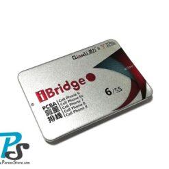 QiAnLi iBridge Iphone6P