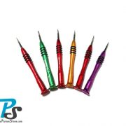 Screwdriver Set BAKU BK-3332