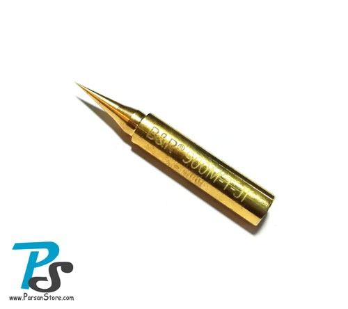 Golden Solder Tip B&R 900M-T-JI
