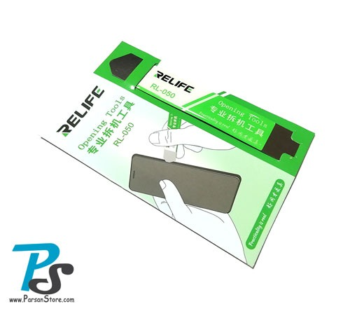 Opening Tools RELIFE RL-050
