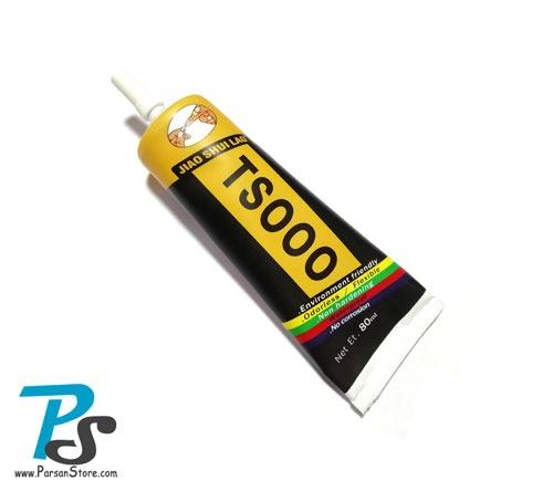TS000-80ml