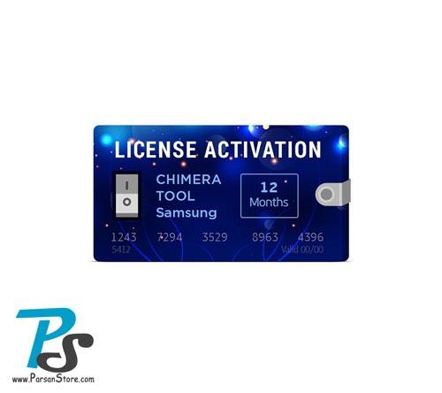 chimera tool samsung activation