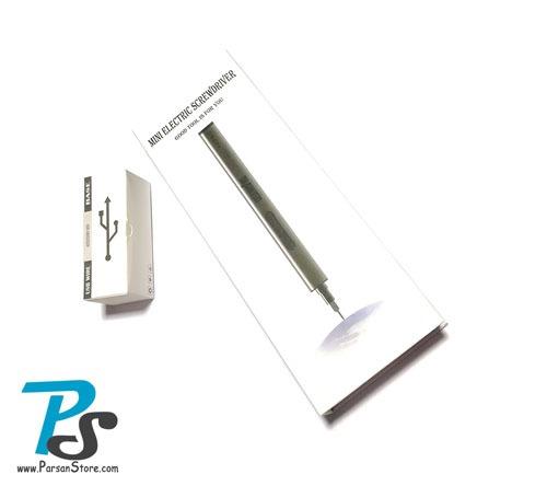 Box Mini Electric Screwdriver Creationspace CS02D