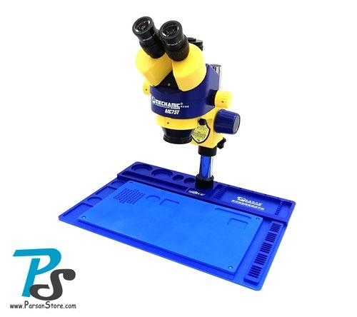 stereo microscope MECHANIC MC75T