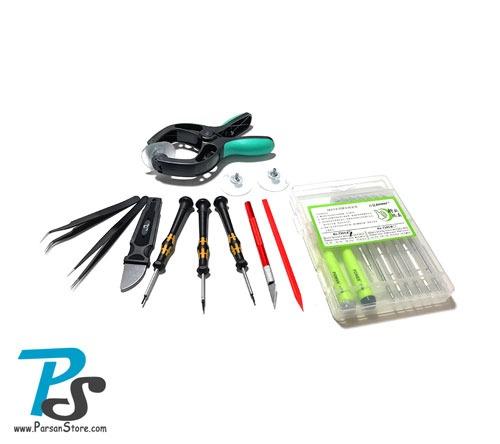 Mobile Repairs Tools Tool BAG SW-1070