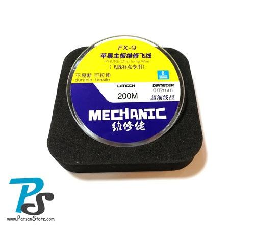 IPHONE Chip Jump Wire MECHANIC FX-9 LENGTH 200M DIAMETER 0.02mm
