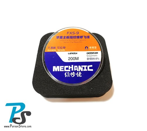 Jump Wire for iPhone Fingerprint Sensor Chip Reparation insulation type MECHANIC FXS-9 LENGTH 200M DIAMETER 0.02mm