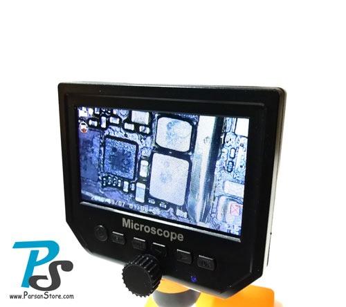 Digital Microscope G600