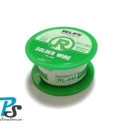 RELIFE SOLDER WIRE RL-440