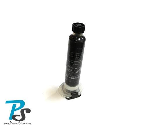UV solidify insulating Black oil AMAOE M57 10cc