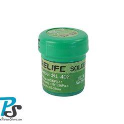 Solder Paste 183c RELIFE RL-402