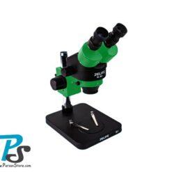 Microscope RELIFE RL-M3-B1