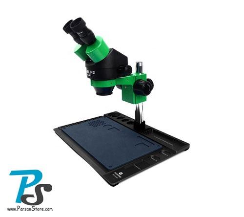 microscope RELIFE RL-M3-B3