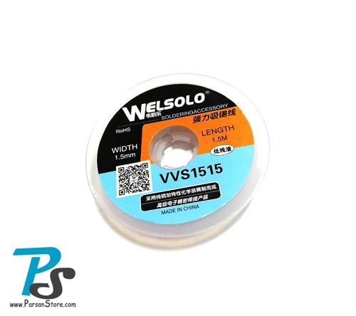 Desoldering Wick WELSOLO VVS1515