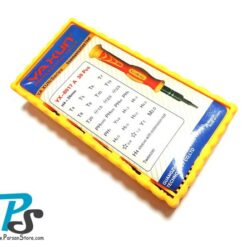 Communication Tool YAXUN YX-8017A
